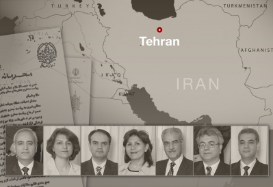 Iran's Baha'i leaders