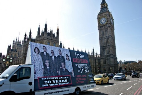 Iran Baha'i prisoners billboard at Westminster